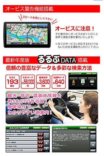 バイク用ナビ5.0型タッチパネル最新データ搭載るるぶ3年間地図更新無料防水ポータブルBluetoothMicroSD日本語マニュアルバイクナビ