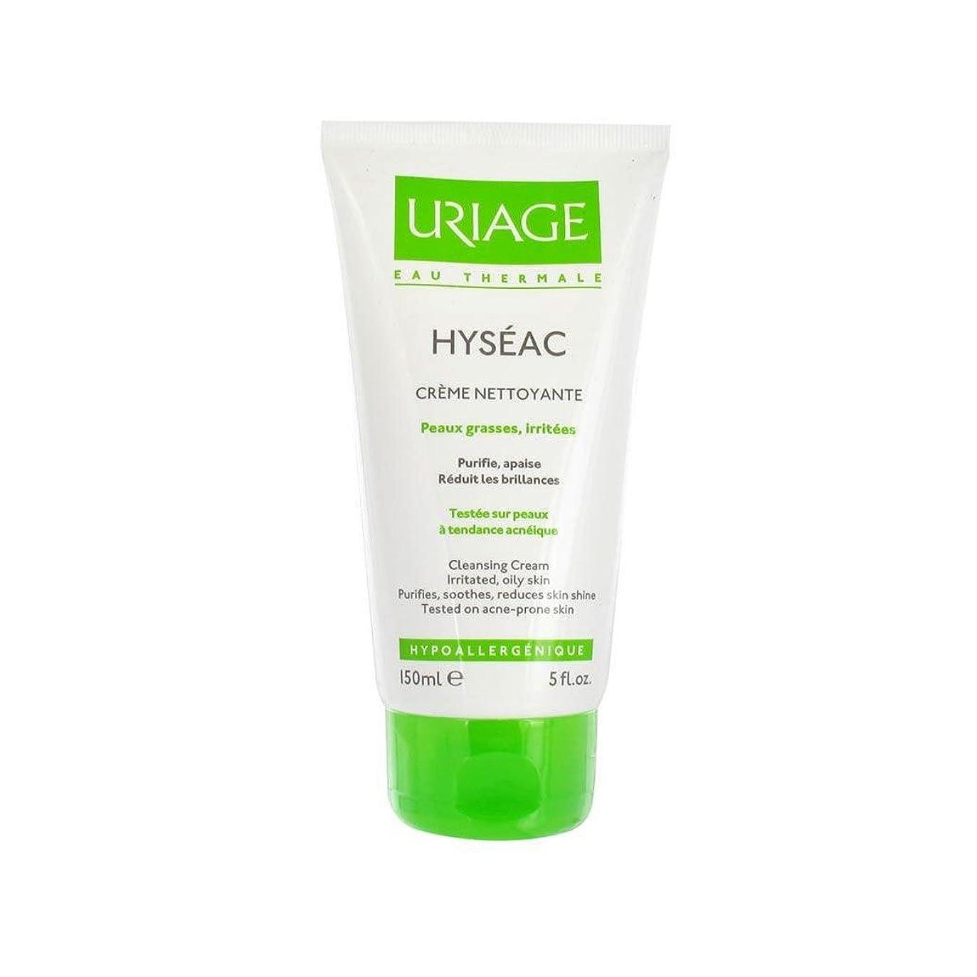 インストラクター合体模索Uriage Hyseac Cleansing Cream 150ml [並行輸入品]