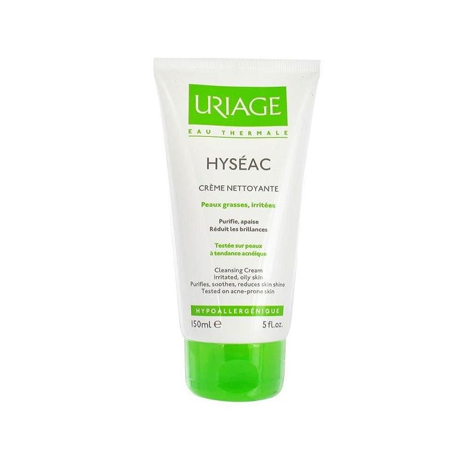 テラスメールを書く疎外するUriage Hyseac Cleansing Cream 150ml [並行輸入品]