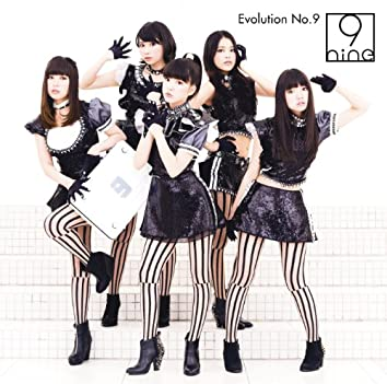 Evolution No. 9