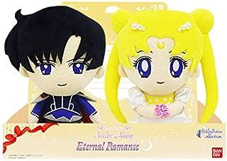 Bandai Sailor Moon Eternal Romance Princess Serenity & Endymion Plush Set