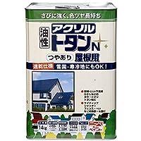 アクリルトタンN屋根用 14kg 8色 なす紺