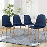Artist Hand Mid Century Modern Dining Chairs, Flannelette Cover Cushion Seat Chair, Upholstered Velvet Side Chair, Accent Chairs with Metal Legs for Kitchen Dining Room Club Guest Set of 4