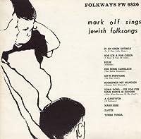 Vol. 1-Jewish Folksongs