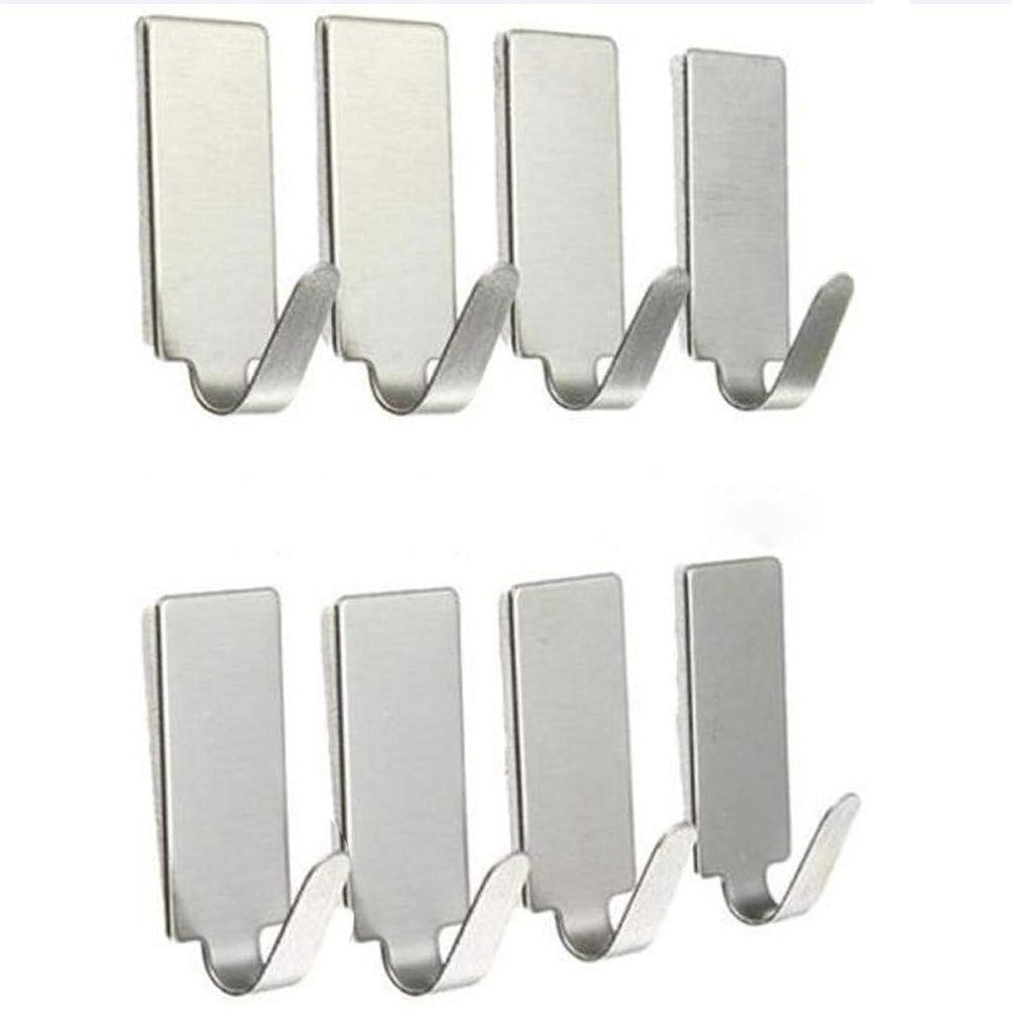 Fan-Ling 6/8/12 PCS Self Adhesive Stainless Steel Holder Hook Hanger,Home Kitchen Wall Door Hook,Utility Hooks (8)