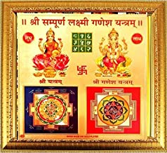 laxmi Ganesh Yantra to Hang on Wall Wooden Yantra (Pack of 1) Shri Shree sampoorn sampurna