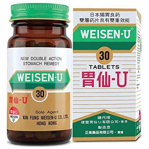 Weisen U 30Tablets -New Packing (Made in Hong Kong) HK-41190