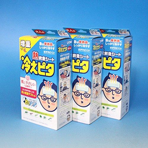 冷えピタ 大人用 12枚+4枚(増量)熱救急シート お得3箱セット  ライオン