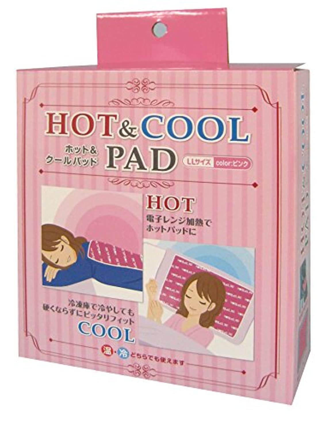 番号騒ぎベンチ富士商 ホット&クールパッド LLサイズ ピンク