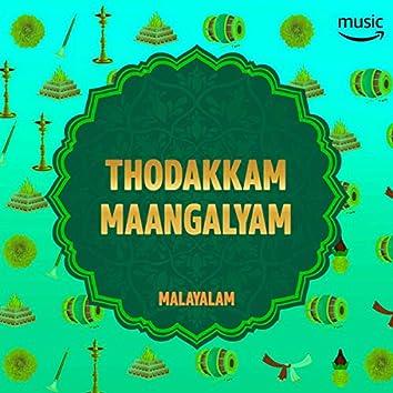 Thodakkam Maangalyam