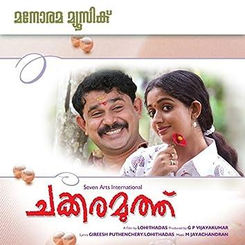 Chakkaramuthu (Original Motion Picture Soundtrack)