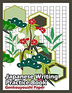 Japanese Writing Practice Book: Genkouyoushi Paper - A Writing Practice Notebook for Kanji Characters and Kana Scripts