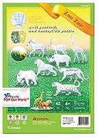 3Dパズル 【組み立てに道具不要】 動物園 (塗り絵)