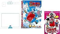 【メーカー特典あり】がんばれ! ! ロボコン DVD-COLLECTION VOL.3 (映画『がんばれいわ!!ロボコン』公開特典ポストカード付き)