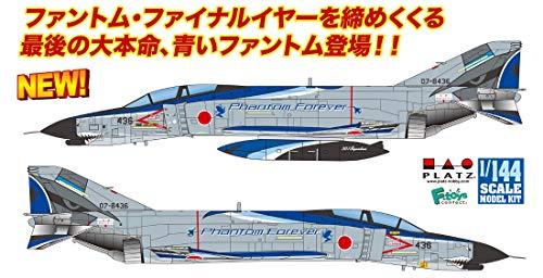 プラッツ 1/144 航空自衛隊 戦闘機 F-4EJ改 ファントムII 第301飛行隊 ラストイヤー2020 (仮称・ブルーファ...
