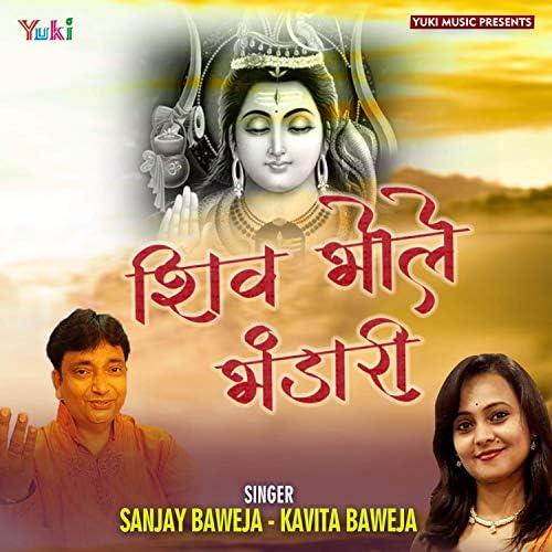 Sanjay Baweja & Kavita Baweja