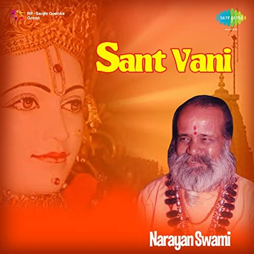 Narayan Swami, Suryakant Pancholi