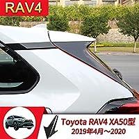 Onami トヨタ RAV4 リアピラー プロテクター リアサイド ピラーカバー リアウインドウ ガーニッシュ 外装パーツ アクセサリー 新型 TOYOTA RAV4専用 XA50型 ABS 2P【カーボン調】RAV4-26-T