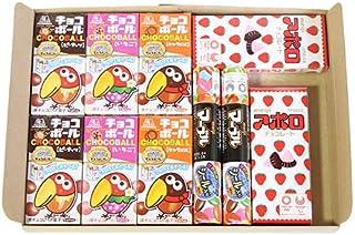 おかしのマーチ 森永・明治チョコっとセット(5種・計10コ)セット