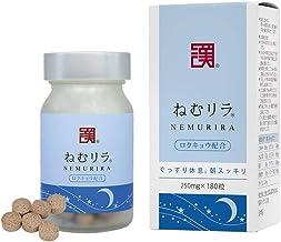 和漢メディカ【ねむリラ】ロクキョウ 鹿膠 L-テアニン サプリメント(約20~30日分)