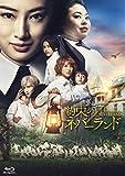 約束のネバーランド Blu-ray スペシャル・エディション[Blu-ray/ブルーレイ]