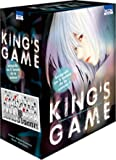 Coffret King's Game - Saison 1