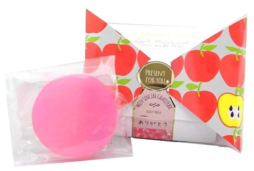 ゴシップ皮肉優れましたビューティーワールド BWフローレンスの香り石けん リボンパッケージ 6個セット FSP384?アップルの花とローズの恋