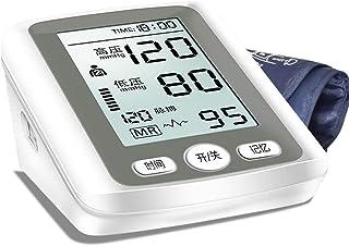 Tensiómetro de Brazo Tensiómetro De Brazo-Casa De Salud Cuidado Mayor Inteligente Automático De Retroiluminación De Pantalla Grande 120 Grupos De Memoria esfigmomanómetro