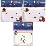 【Amazon.co.jp限定】 エジソン(EDISON) Bitatto ビタット ウェットシートのふた Miffy ホワイト 3個セット(レギュラー×2個、ミニ×1個)