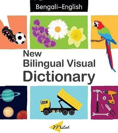New Bilingual Visual Dictionary: English-Bengali