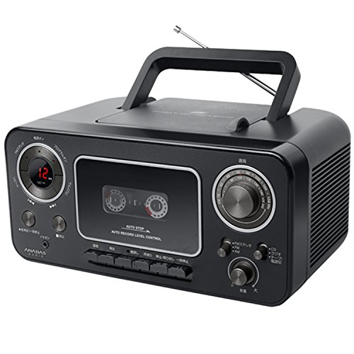 太知ホールディングス(ANABAS)CDラジカセ(AC電源/乾電池)ブラックCD-C300