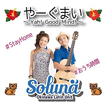 YA-GUMAI ~Yah! Good mind!~