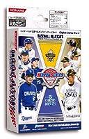 Digital Game Card BASEBALL ALLSTAR'S コナミ日本シリーズ2011メモリアルセット