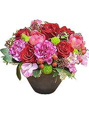 [エルフルール] 生花 おまかせアレンジメント フラワーギフト 生花 誕生日祝い 結婚記念日 プレゼント ギフト 贈り物 お祝い