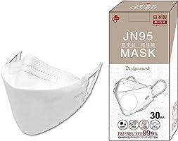 JN95MASK 日本製マスク 不織布マスク 無地色マスク…