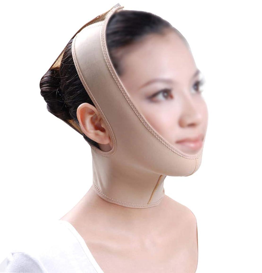 誘惑先例祝うGLJJQMY 引き締めマスクマスク強力なフェイスリフティングリハビリ弾性フェイスリフティング引き締め首あご整形リハビリチンスリーブ 顔用整形マスク (Size : XL)
