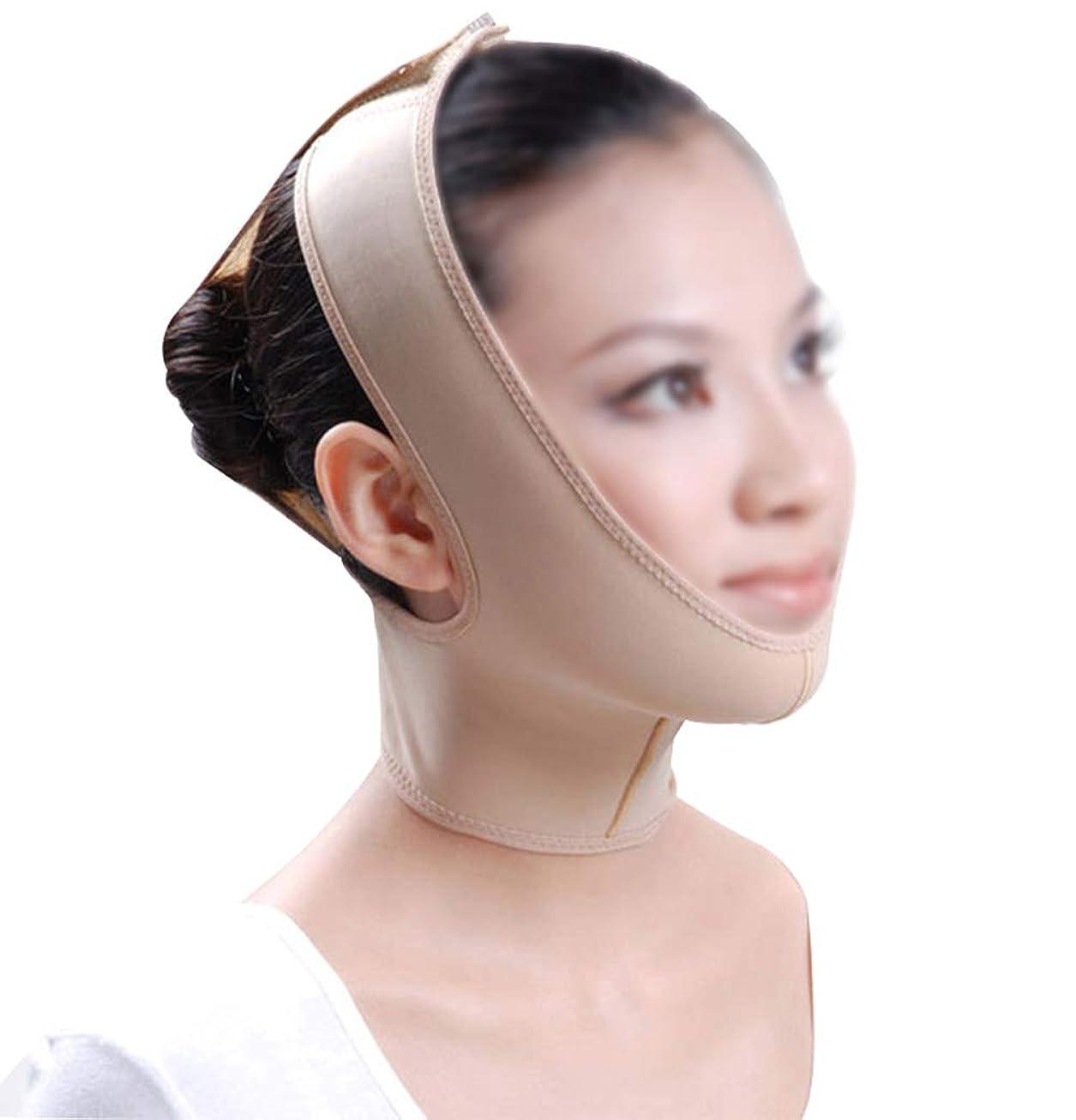 支出運動に頼るGLJJQMY 引き締めマスクマスク強力なフェイスリフティングリハビリ弾性フェイスリフティング引き締め首あご整形リハビリチンスリーブ 顔用整形マスク (Size : XL)