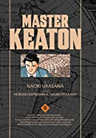 Master Keaton, Vol. 8 (8)