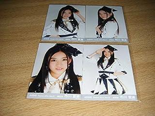 AKB48月別 生写真 2014 March 3月 市川愛美 4枚