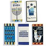 Iconikal Hanukkah 30 Gift Card/Money Holders and 30 Envelopes