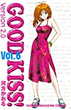 GOOD KISS!Version2.0(6) (週刊少年マガジンコミックス)