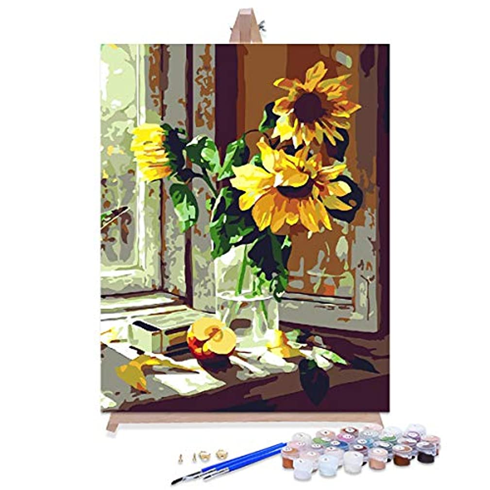 "AOLIGE DIY Plaid Oil Paint by Numbers for Adults Acrylic Canvas Framed and Easel 16"" x 20"" (Sunflower)"