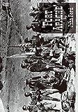 アパッチ砦 HDマスター DVD[DVD]