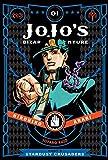 JoJo's Bizarre Adventure: Part 3--Stardust Crusaders, Vol. 1 (1) (JoJo's Bizarre Adventure: Part 3--Stardust Crusaders (Single Volume Edition))