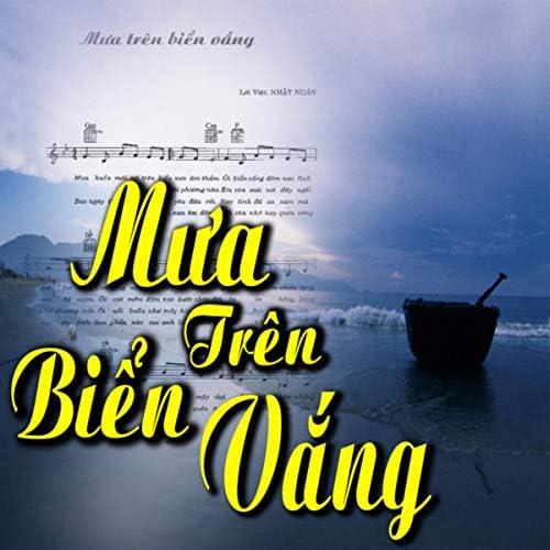 Lê Dung & Quang Lý