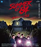 サマー・オブ・84 [Blu-ray] image