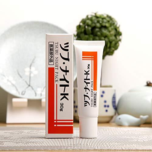 Japanese Eye Care Cream Moisturizing Anti-Puffiness Ageless Eye Cream Remove Fat Granule Dark Circle Anti-Aging Cream, 30g
