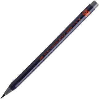 あかしや 筆ペン 水彩毛筆「彩」  銀鼠 CA200-11