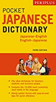 Periplus Pocket Japanese Dictionary (Periplus Pocket Dictionaries)
