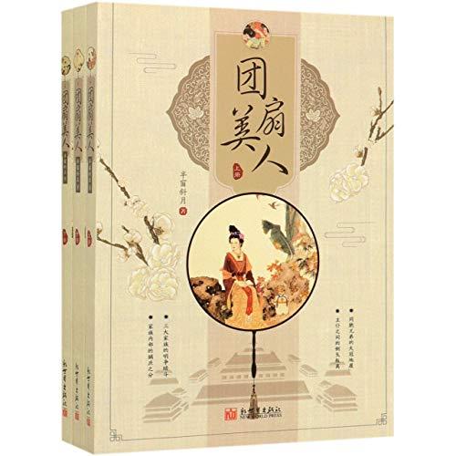 chinese circular fans - 8